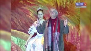 """ГТРК """"Кубань"""" В Краснодаре отметили 80-летие со дня рождения Леонарда Гатова"""