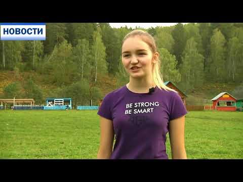 Школьники села Караидель приняли участие в Экологическом турслете