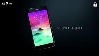 LG X400 Review Spesification