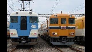 180121これほどバリエーションのある特急列車を有する私鉄は他にあるでしょうか。近畿日本鉄道特急列車全集