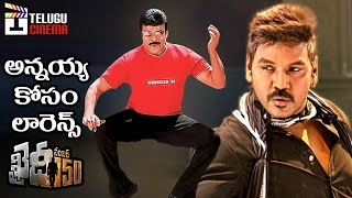 Chiranjeevi And Lawrence To Team Up Once Again  Khaidi No 150 Movie  Kajal  Ram Charan  DSP