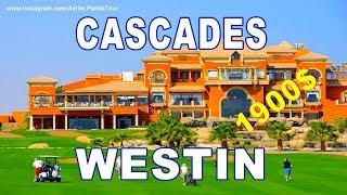URLAUB ÄGYPTEN ❤ hurghada hotels ❤ WESTIN soma bay ❤ The CASCADES ❤ golf resort & spa ❤ ЛУЧШИЕ ОТЕЛИ