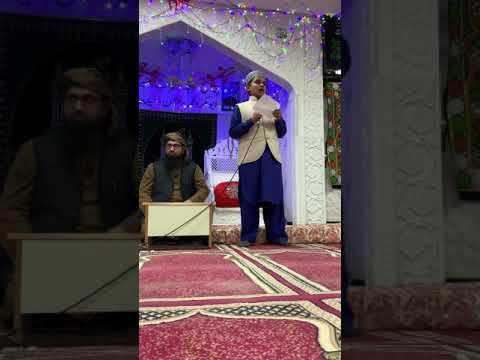 Mufti Muhammad Naseerullah Naqashbandi Milaad conference 2019 At New Madina Masjid Bolton Naat