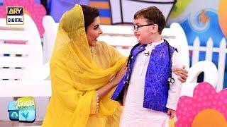 Miliye Aaj Ke Show Ka Khas Mehman Cute Ahmed Shah Se