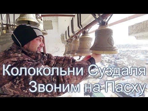 Псковская область церкви фото
