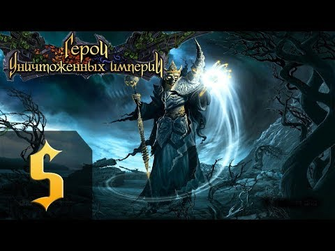 Игра крестоносцы меча и магии скачать
