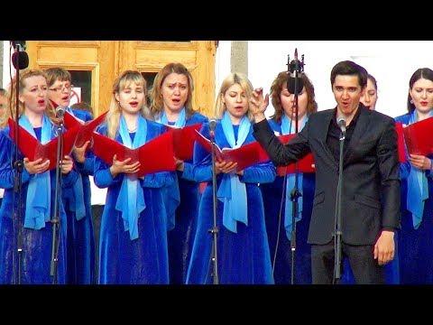 """Камерный хор """"Подмосковье""""  на концерте посвященном Дню славянской письменности и культуры."""