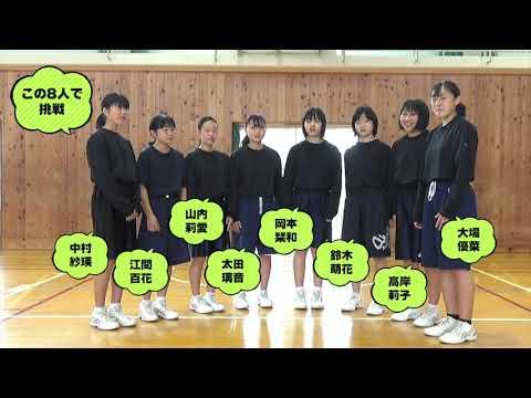 Shinzu Junior High School