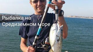 Рыбалка на средиземном море в израиле