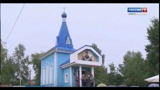 Усадьба Тихие зори в селе Малый Кугунур Марий Эл