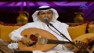 تحميل و مشاهدة محمد عبده - أسمر عبر - جلسة روتانا مع كاظم 2008 - HD MP3
