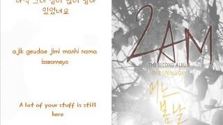 2AM - One Spring Day (어느 봄날) [Hangul + Romanization + English] Lyrics