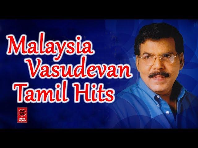 Hits Of Malaysia Vasudevan   Pethu Eduthavanthan   Malaysia Vasudevan Tamil Hits  TamilFilmSongs