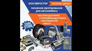 """Перекачивающий комплект SuzzaraBlue Pro K24 +SB325 + ext suction от компании ООО """"Евростор"""" - видео 1"""