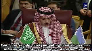 Turkinesia Menuduh Arab Saudi Memiliki Hubungan Dengan Israel