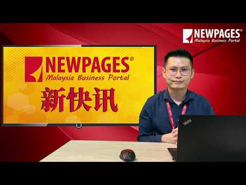 NEWPAGES 新快讯 - EP01