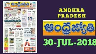 Telugu news paper Andhra Jyothi 30th July 2018
