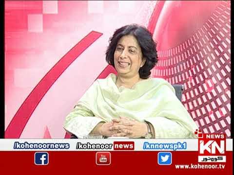 Kohenoor@9 21 September 2020 | Kohenoor News Pakistan