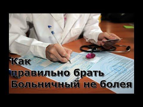 Почечная артерия гипертония