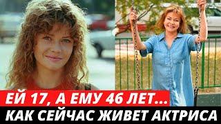Ей было 17, а ему 46 лет... Как сегодня живут актриса Анна Назарьева и её известный муж