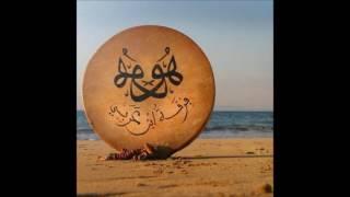 تقاسيم ناي - فرقة ابن عربي تحميل MP3