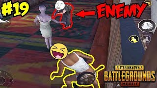 PUBG Mobile WTF and Funny Fail Moments #19
