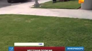 Смотреть онлайн Полицейский избил задержанную девушку
