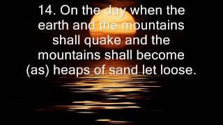 73 Surah Muzammil- With English Translation- Idris Abkr - Beautiful