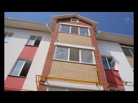29 семей получили новое жилье