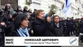 Николай Ципович: Я верю - вместе мы победим!  Молдова будет свободной!