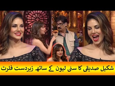 Download Shakeel Siddiqui Flirt & Comedy | Hot & Beautiful Sunny Leone Mp4 HD Video and MP3