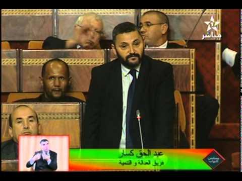 عبد الحق كسار ومنح الطلبة