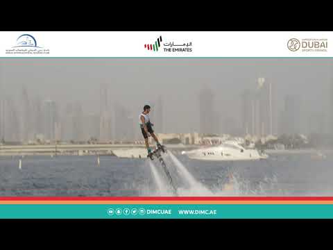 Dubai Watersports Summer Week 2020