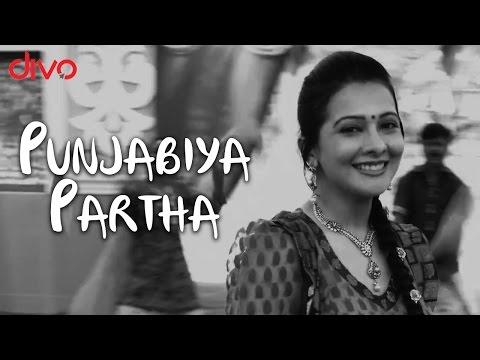 Punjabiya Paartha