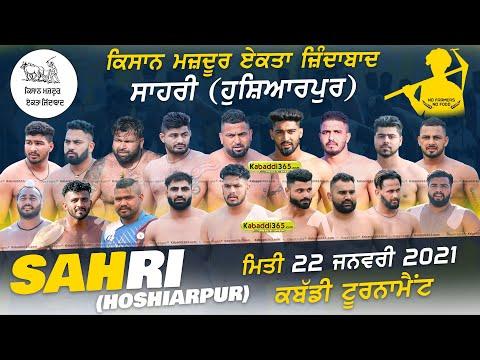 Sahri (Hoshiarpur) Kabaddi Tournament 22 Jan 2021