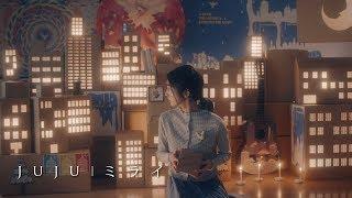JUJU 『ミライ』Music Video full ver.