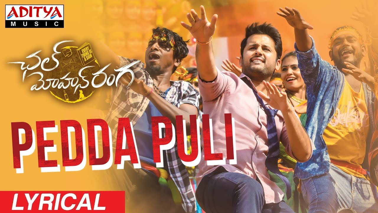 Pedda Puli Video Song | Chal Mohan Ranga Movie Songs | Nithiin, Megha Akash