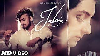 Usman Farooqi: Jalwa (Full Song) Zahid Ali | Latest Punjabi