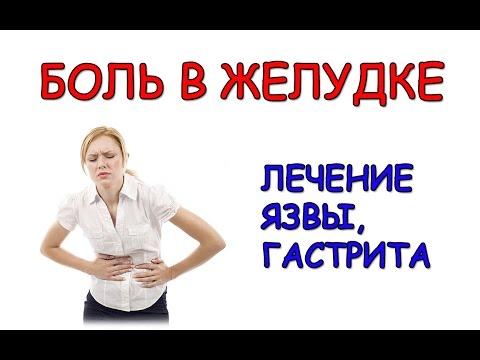 Ревень для лечения гепатита с