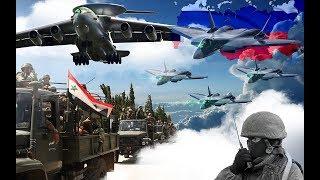 «Серьезный сигнал для США» Россия перебрасывает истребители невидимки Су-57 и Су-35 в Сирию.Причины