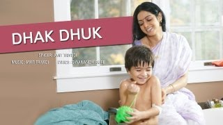 Dhak Dhuk (Full Song With Lyrics) | English Vinglish | Sridevi