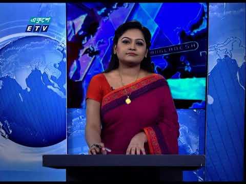 09 Pm News || রাত ০৯ টার সংবাদ || 25 November 2020 || ETV News