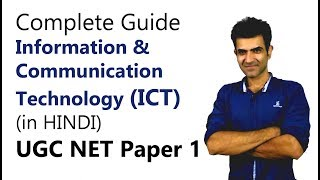 UGC NET ICT - Information Communication Technology - Hindi