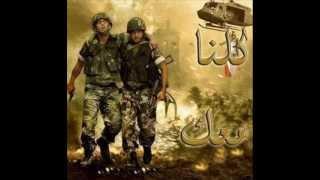 تحميل اغاني صباح اليوم عيدك يا لبنان MP3