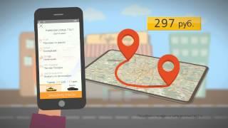 Графическая презентация мобильного приложения 2412