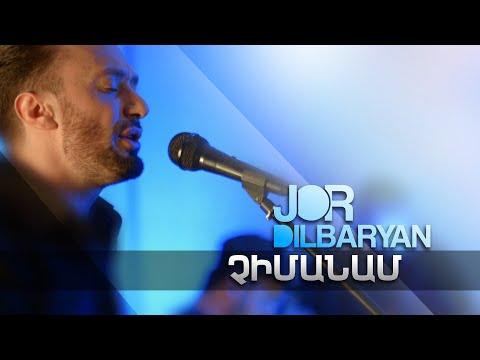 Jor Dilbaryan - Chimanam