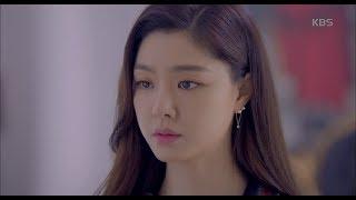 흑기사 - 사랑받는 법을 알고 싶은 짠한 서지혜.20180103
