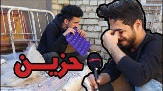 شاب عراقي يعيش في النفايات لمدة ٢٠ سنه والسبب ؟؟ | يوميات واحد عراقي