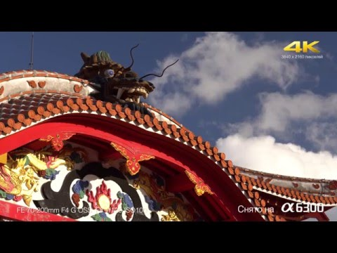 Фотоаппарат Sony ILCE-6300 body видео 1