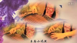 【Guzheng】Chuyện Tình Y Lan 《依兰爱情故事》(Y Lan  Love Story / Y Lan Ái Tình Cố Sự )